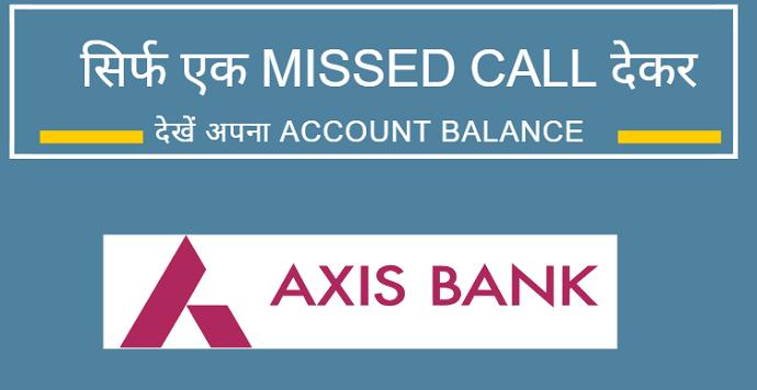 Axis Bank Balance