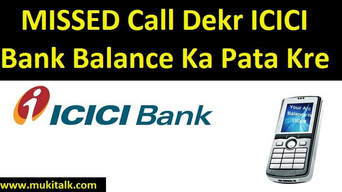 ICICI Bank Balance