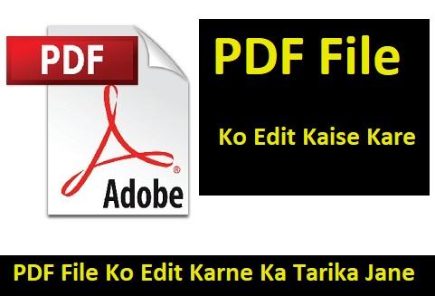 PDF File Ko Edit Kaise Kare