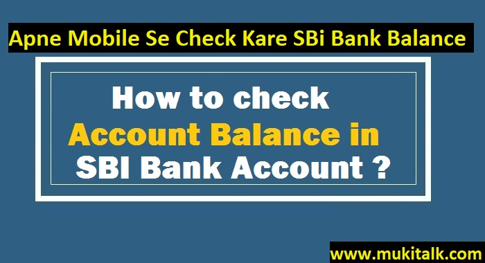SBI Bank Account