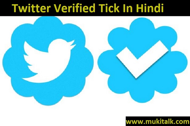 Twitter-Verification