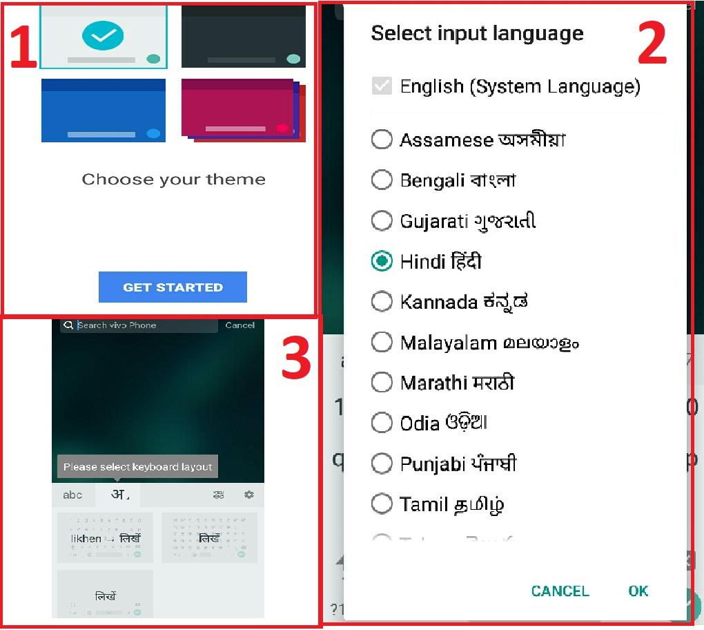 google hindi