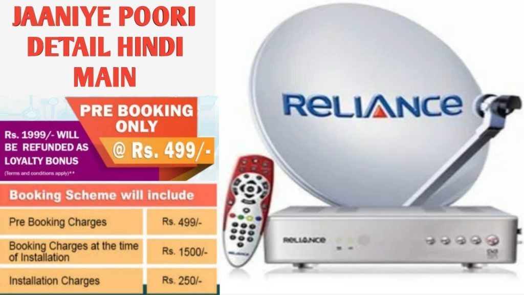 Reliance Independent TV Channel List