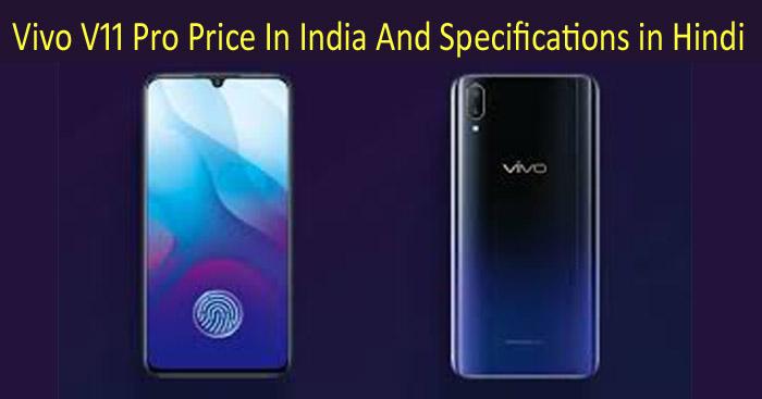 Vivo V11 Pro in India