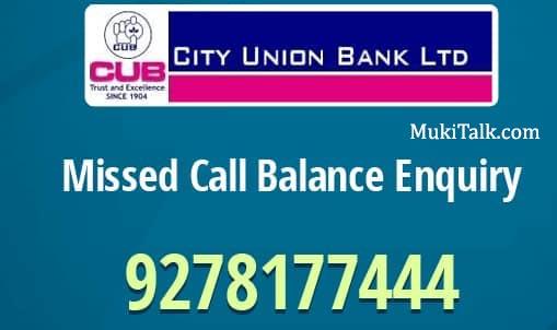 City Union Bank Balance