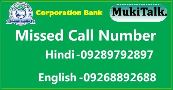 Corporation bank balance