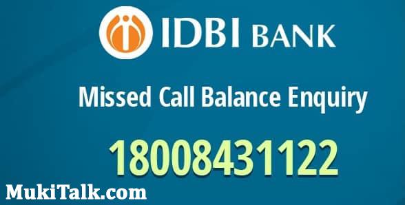 IDBI Bank Balance Check kaise kare
