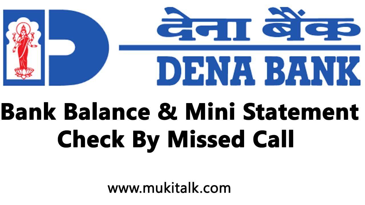 Dena Bank Balance & Mini Statement