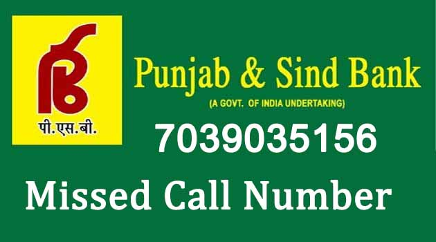 PSB Bank Missed Call Number