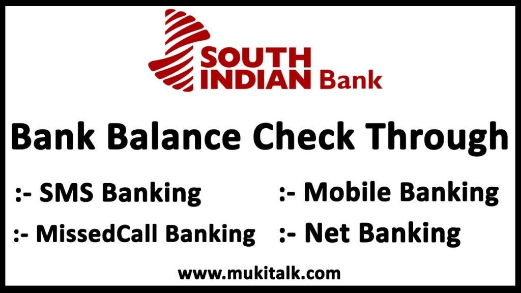 South Indian Bank Balance Check