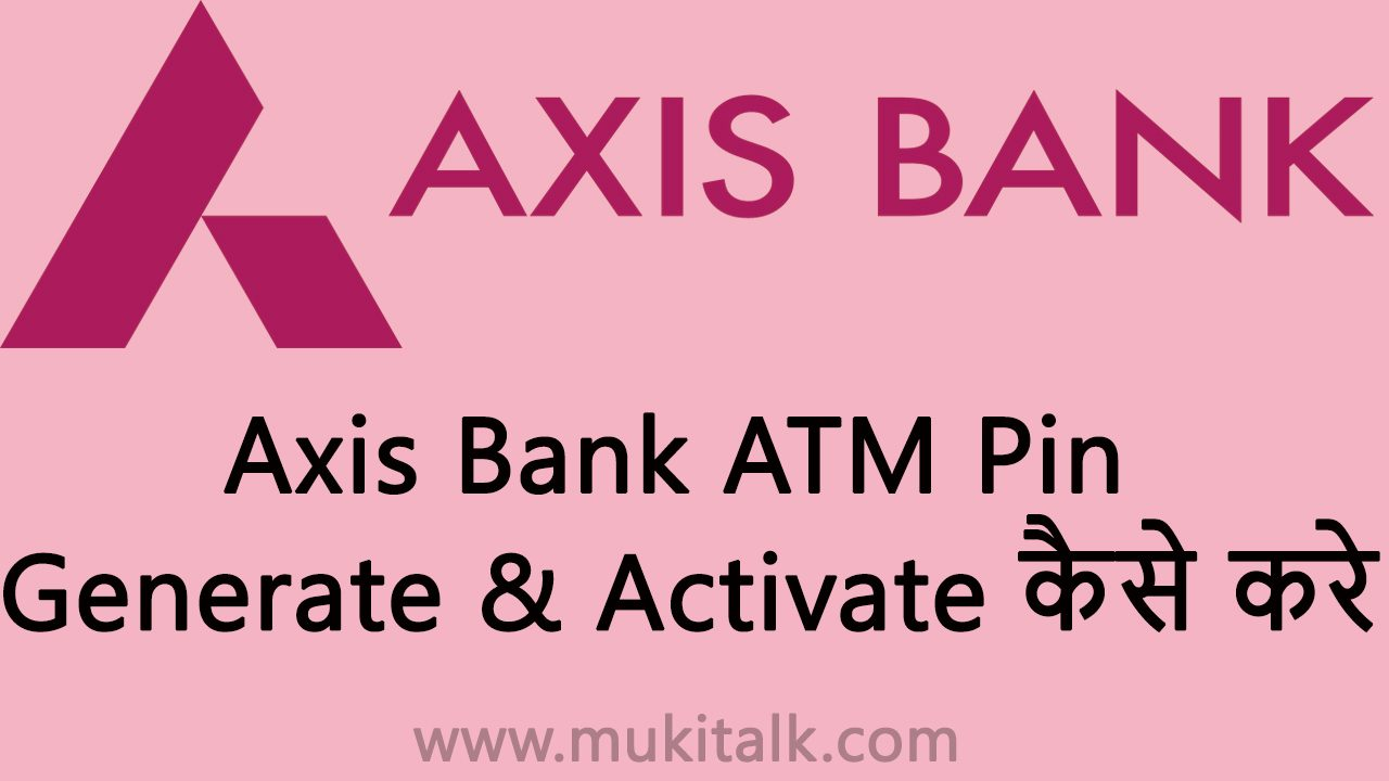 Axis Bank ATM Pin