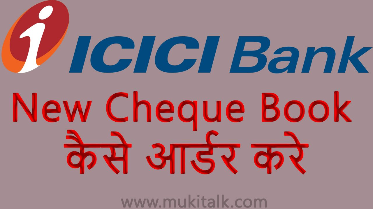 ICICI Bank Cheque Book