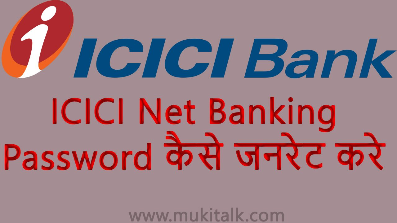 ICICi Bank Net Banking Password