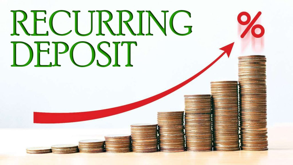Recurring Deposit in hindi