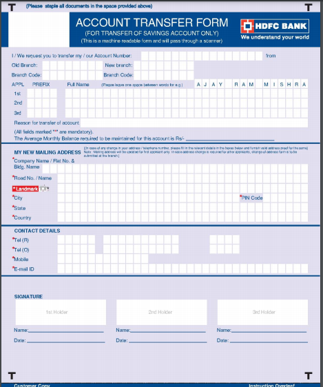 HDFC BAnk account Branch Transfer kaise kare